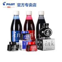 PILOT 百乐 INK-350 非碳素墨水 350ml 瓶装