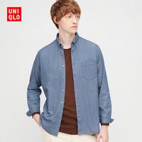 UNIQLO 优衣库 430917 男士牛仔提花衬衫