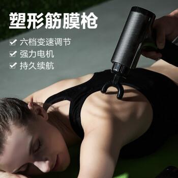 筋膜枪按摩器 肩颈椎腿部腰部按摩仪器