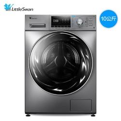 LittleSwan 小天鹅 TG100EM01G-Y50C 10KG 滚筒洗衣机 银色