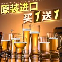 Ocean进口啤酒杯家用酒吧大号加厚个性玻璃精酿扎啤杯网红创意KTV