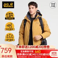 预售JS JackWolfskin狼爪官方冲锋衣男20秋冬新款防水鹅绒内胆三合一