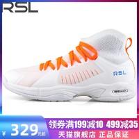 RSL亚狮龙 羽毛球鞋送运动袜 旗舰店正品  男款女款运动 RS 0121
