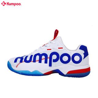 KUMPOO 薰风 2020新款薰风正品羽毛球鞋光轮D72轻透气防滑减震男女专业运动鞋