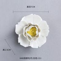墙上挂件陶瓷花立体墙饰 莲鹤牡丹(白色) 小号