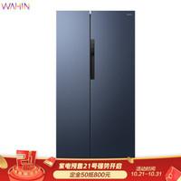 华凌冰箱 598升 对开门双门家用冰箱 一级能效双变频风冷无霜智能APP铂金净味大容量电冰箱 BCD-598WKPZH
