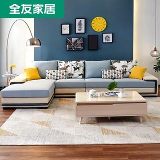 双11预售 : QuanU 全友 102085 简约现代时尚皮布沙发组合(1+3+转)