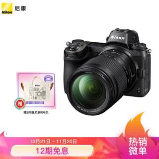尼康(Nikon)Z 6 全画幅微单相机 数码相机 微单套机 ( Z 24-200mm f/4-6.3 VR 微单镜头)Vlog相机