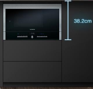SIEMENS 西门子 HB25D5R2W 嵌入式电蒸箱