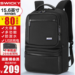 瑞士SWICKY瑞驰双肩包男士新款商务休闲大容量背包