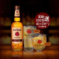 FourRoses四玫瑰波本威士忌700ml*1瓶装日本进口洋酒鸡尾酒派对酒