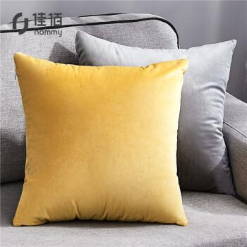 佳佰 抱枕靠垫 简约纯色天鹅绒柔软舒适沙发办公室床头靠背汽车腰 米黄色 45*45cm *3件