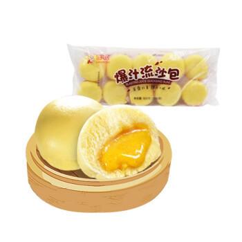乐肴居 咸蛋黄流沙包 800g 10个 茶餐厅 大包子 速冻早餐 广式早茶点心 *9件