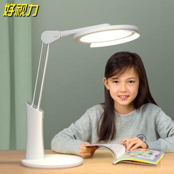 好视力护眼台灯学习学生阅读国AA级儿童书桌床头灯卧室减蓝光led读写灯 *2件
