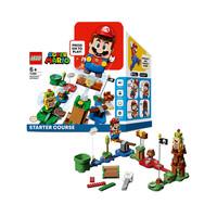 双11预售、88VIP:LEGO 乐高 超级马里奥系列 71360 冒险入门套组