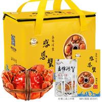 每必鲜 盘锦稻田河蟹 公2.8-3.1两 母1.8-2.1两 4对8只