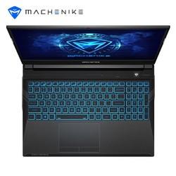 MACHENIKE 机械师 逐空T58-V 15.6英寸游戏本(i5-10200H、8GB、512GB、GTX1650)