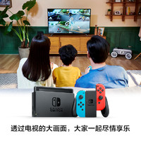 Nintendo Switch家用游戏机Switch游戏机续航增强版