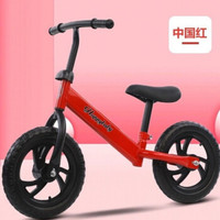 君偕 儿童平衡车 两轮滑行车 红色