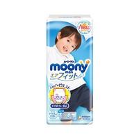 moony 尤妮佳 男宝宝拉拉裤 XXL 26片 *4件