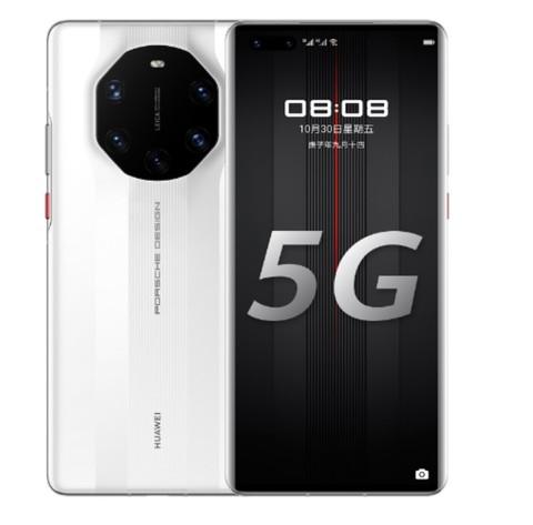 (88会员专享)HUAWEI 华为 Mate 40 RS 保时捷设计 5G智能手机 12GB 256GB