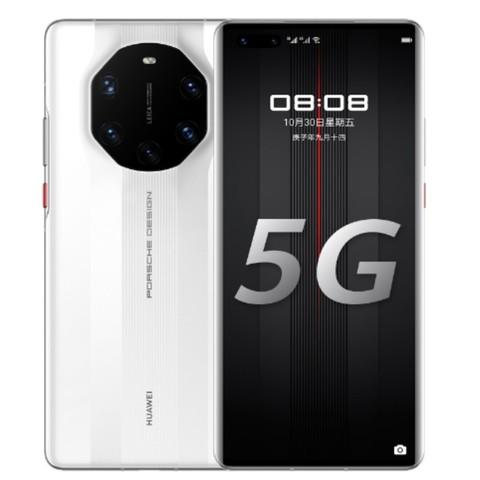 新品发售:HUAWEI 华为 Mate 40 RS 保时捷设计 5G智能手机 12GB+512GB