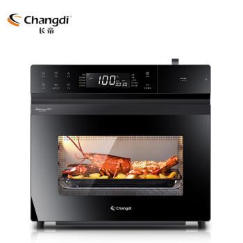 长帝(changdi)蒸烤箱一体机烤箱家用蒸汽电烤箱30升ZTB32N黑色