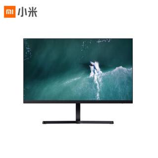 Redmi显示器1A 23.8英寸 IPS技术硬屏 三微边设计 低蓝光 纤薄机身 三年质保 黑色