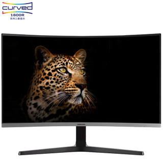三星 (SAMSUNG) 27英寸 1800R曲面 FHD高清 爱眼 窄边框 FreeSync 可壁挂游戏电脑显示器(C27R502FHC)