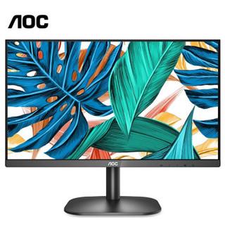 AOC 23.8英寸 IPS技术屏 广视角 HDMI接口 低蓝光爱眼 可壁挂 电脑办公液晶显示器 24B2XH