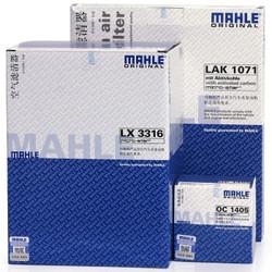 马勒(MAHLE)滤清器套装 空气滤+空调滤+机油滤(福克斯1.6/福睿斯/翼虎) *3件