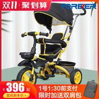 永久儿童三轮车可折叠1-3岁宝宝/小孩脚踏车子婴儿手推车遛娃神器