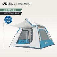 牧高笛户外加厚全自动速开防晒加厚野外露营装备便携式可折叠帐篷