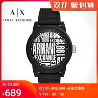 Armani阿玛尼手表男官方旗舰店正品黑武士欧美石英腕表礼物AX1443