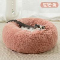 冬季猫窝网红猫窝狗窝猫床猫屋宠物用品 直径40CM