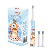 Saky 舒客 B32 儿童电动牙刷