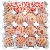爱媛38号果冻橙 5斤大果普通果 汁多肉嫩