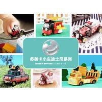 TOMY多美卡迪士尼合金小汽车模型Tomica女孩玩具车米奇米妮老爷车
