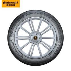 Continental 马牌 CC6 205/55R16 91V TL FR 汽车轮胎 2条装
