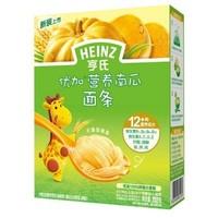 Heinz 亨氏 优加系列 儿童营养面条 南瓜味252g(无盐) *3件 +凑单品