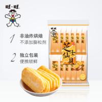 旺旺芝士仙贝84g*4零食小吃饼干办公室休闲食品好吃的脆片组合装