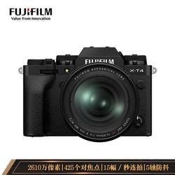 FUJIFILM 富士 X-T4/XT4 微单相机 手柄套机(16-80mm)