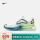 耐克 男子 NIKE AIR MAX 720 20 运动鞋 CT5229 CT5229-100 42 409.83元(需用券)