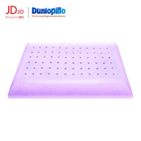 Dunlopillo 邓禄普 天然乳胶枕 平枕 *2件