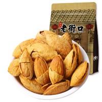LAO JIE KOU 老街口 薄壳奶油巴旦木 500g