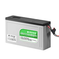 星恒 48V12Ah 电动车锂电池