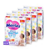 花王 Merries 中号婴儿纸尿裤 M68片 4包