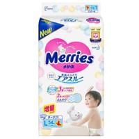 Merries 妙而舒 大号婴儿纸尿裤 L58片 4包装