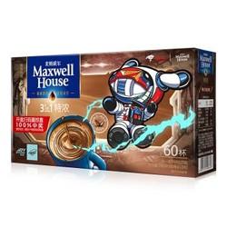 麦斯威尔  特浓速溶咖啡 60条(780g/盒) *4件