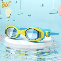 361° 儿童泳镜 三款可选